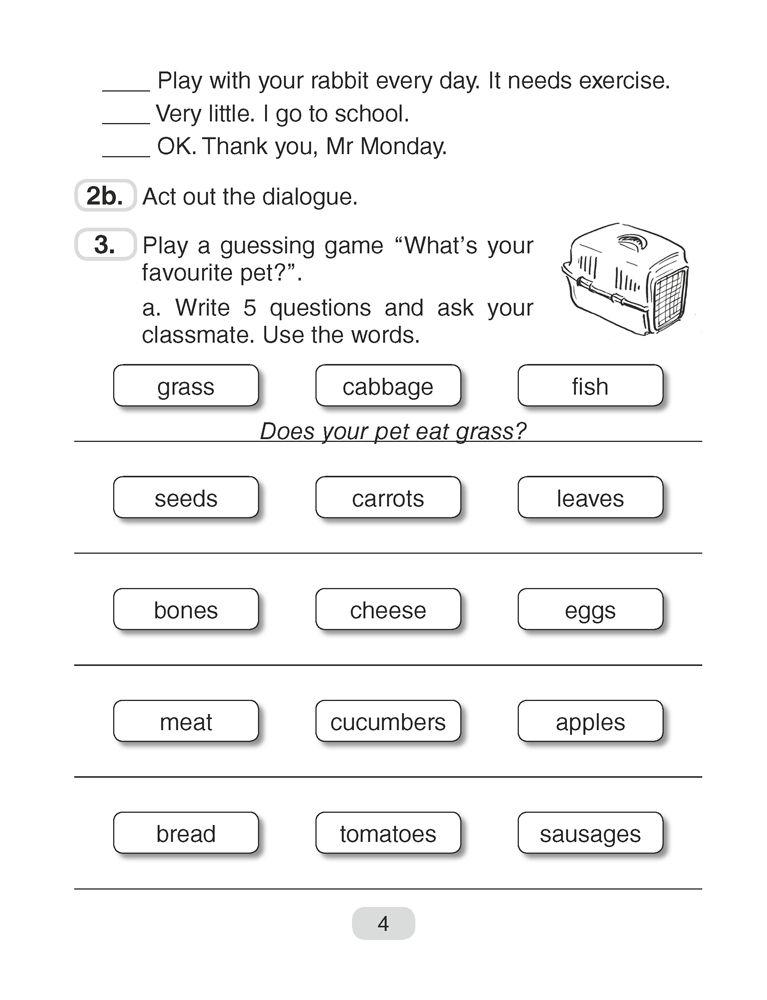 Решебник рабочей тетради по английскому языку 4 класса лапицкий