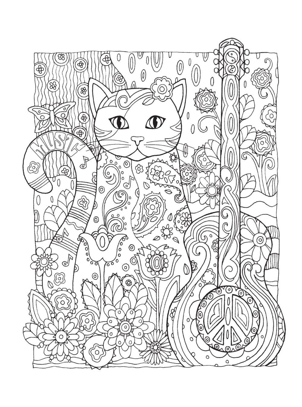 котики раскраски поднимающие настроение