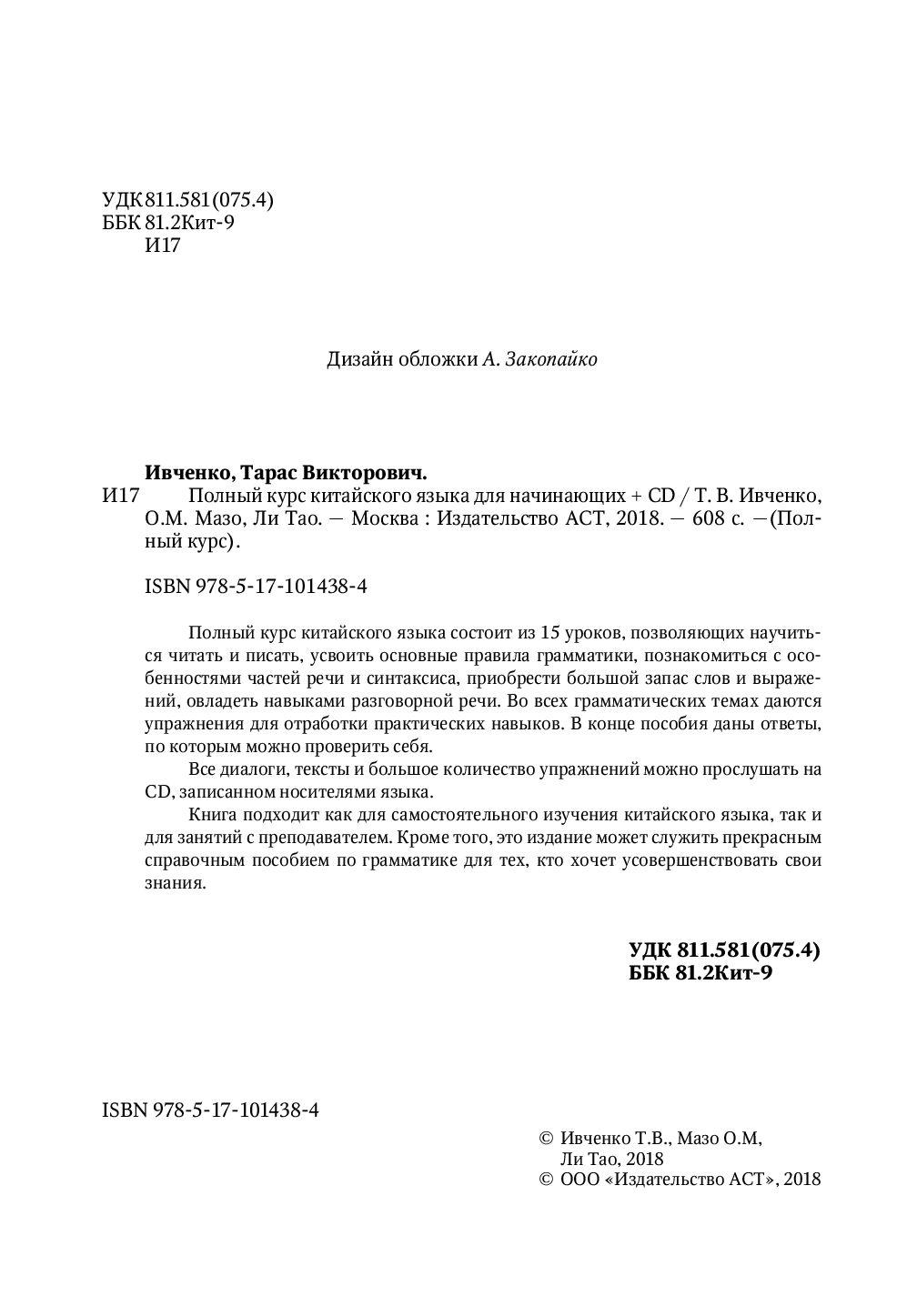 bolshie-klitori-pravila-dlya-nachinayushih-sabmissivov-obtyagivayushih