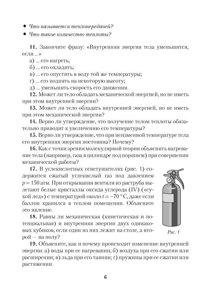 Установка для промывки GEL BOY C230 Ижевск Пластинчатый теплообменник HISAKA RX-94 Азов