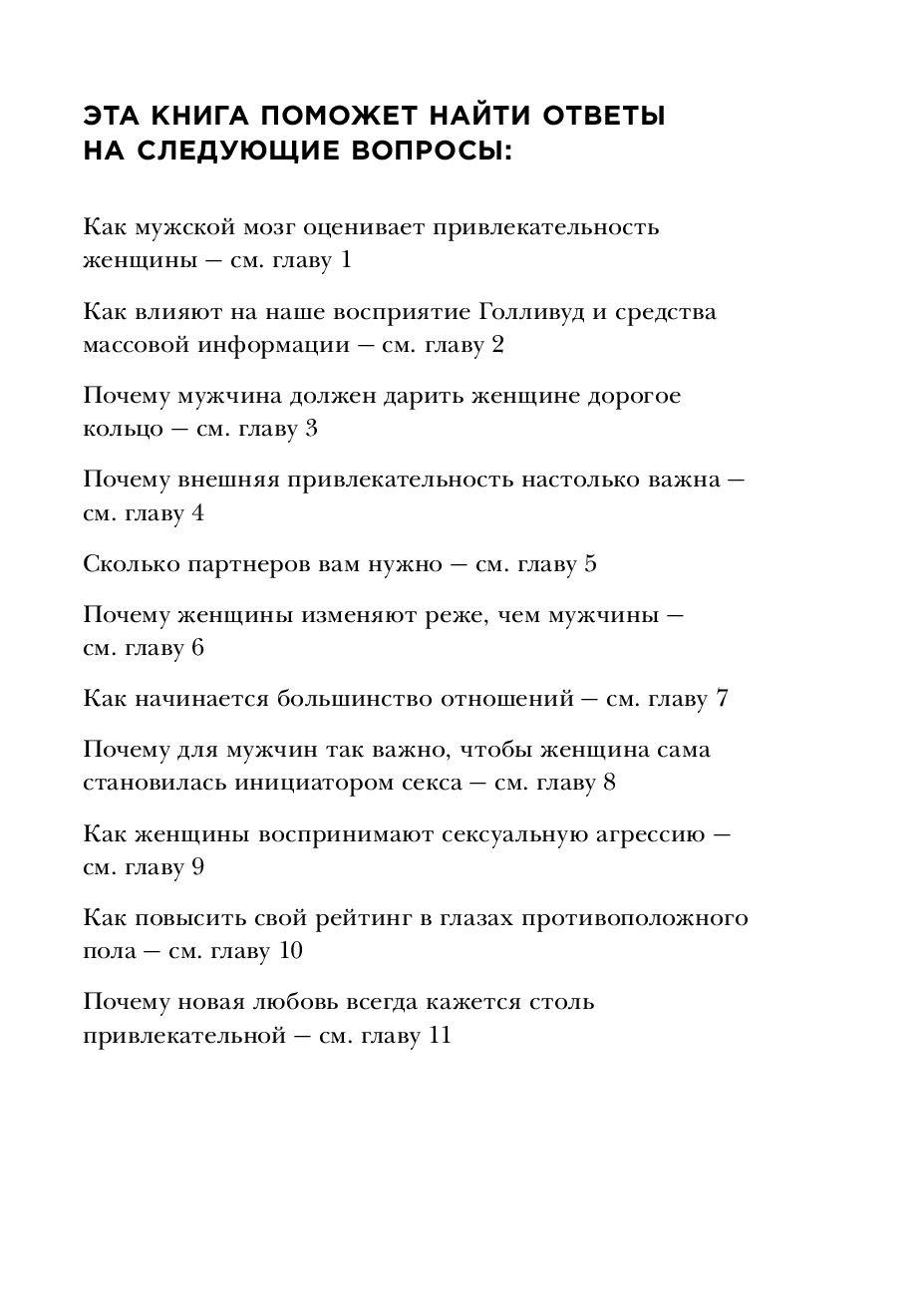 впрямь узбекский секс на узбекский язык Так бывает. Можем пообщаться