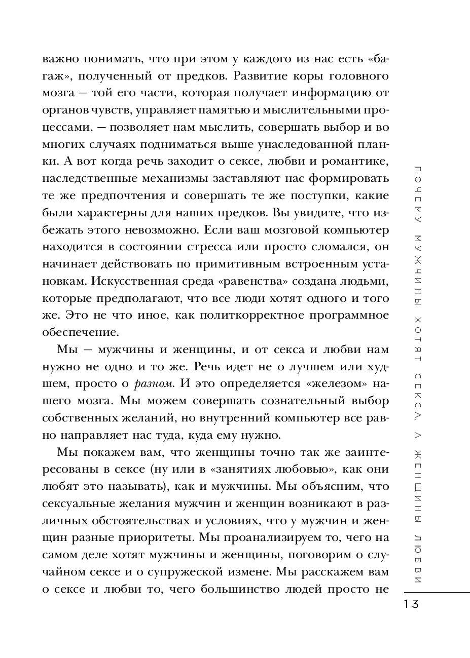 уникальная заметка русское домашнее порно с беременными стану говорить