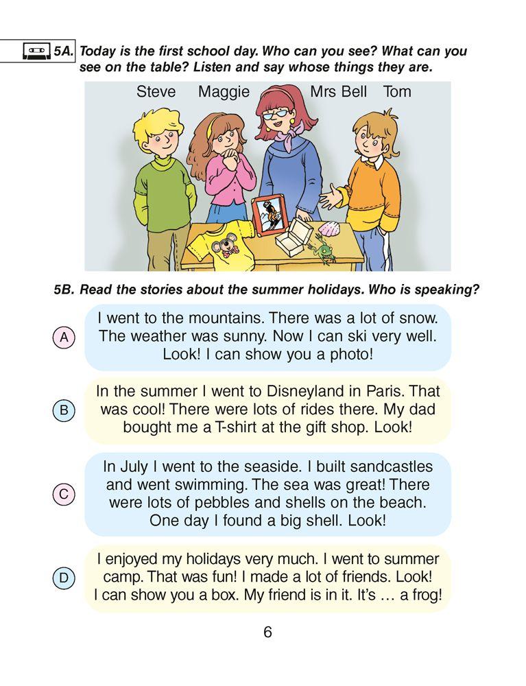 Книга по английскому языку 4 класс волшебная шкатулка скачать