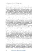Страница 16