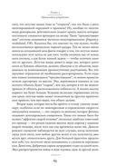 Слепой часовщик — фото, картинка — 14