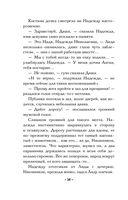 Портрет Кровавой графини (м) — фото, картинка — 13