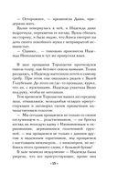 Портрет Кровавой графини (м) — фото, картинка — 14