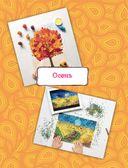 Большая книга творчества с детьми. Простые поделки в детский сад и школу — фото, картинка — 8