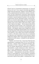 Царица парижских кабаре (+ CD) — фото, картинка — 8