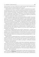 Комплексный экономический анализ деятельности предприятия — фото, картинка — 9