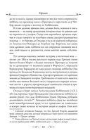 Властелин Колец. Хранители Кольца — фото, картинка — 11