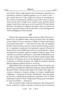 Властелин Колец. Хранители Кольца — фото, картинка — 9