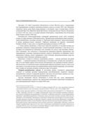 Анализ ценных бумаг — фото, картинка — 13