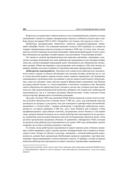 Анализ ценных бумаг — фото, картинка — 14