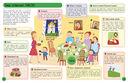 Как отмечают праздники дети по всему миру (м) — фото, картинка — 1