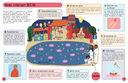 Как отмечают праздники дети по всему миру (м) — фото, картинка — 3