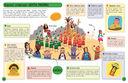 Как отмечают праздники дети по всему миру (м) — фото, картинка — 4