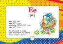 Английский для малышей — фото, картинка — 6