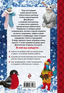 Дед Мороз, Снегурочка. Новогодние игрушки из ваты — фото, картинка — 3