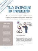 Книга для мальчиков — фото, картинка — 10