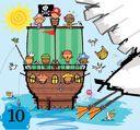 Десять маленьких пиратов. Устный счёт для малышей — фото, картинка — 3