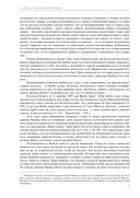 Теория Фрейда — фото, картинка — 9