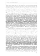Теория Фрейда — фото, картинка — 12