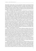 Теория Фрейда — фото, картинка — 5