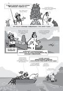 Статистика. Базовый курс в комиксах — фото, картинка — 11