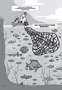 Статистика. Базовый курс в комиксах — фото, картинка — 12