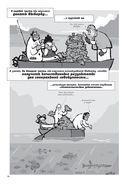 Статистика. Базовый курс в комиксах — фото, картинка — 14