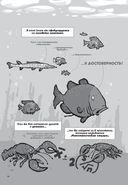 Статистика. Базовый курс в комиксах — фото, картинка — 16