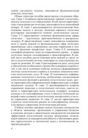 Логистика — фото, картинка — 4