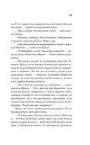 Обжора-хохотун — фото, картинка — 10