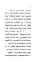 Обжора-хохотун — фото, картинка — 14
