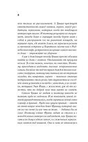Обжора-хохотун — фото, картинка — 7