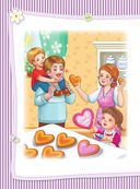 Самая первая книга малыша — фото, картинка — 6