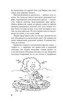 Современный сад для тех, у кого нет времени — фото, картинка — 8