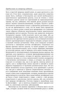 Критика чистого разума — фото, картинка — 15