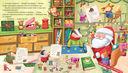 Дед Мороз спешит на помощь! — фото, картинка — 4