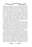 Юрий Никулин. Смешное и трагическое — фото, картинка — 11