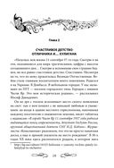 Юрий Никулин. Смешное и трагическое — фото, картинка — 15