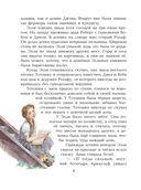 Волшебник Изумрудного города — фото, картинка — 3