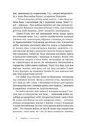 Пантофля Мнемазіны — фото, картинка — 5