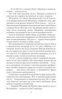МГУ для ведьмы — фото, картинка — 11