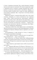 МГУ для ведьмы — фото, картинка — 13