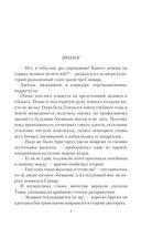 МГУ для ведьмы — фото, картинка — 5