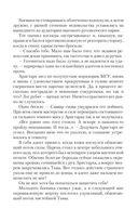 МГУ для ведьмы — фото, картинка — 6