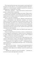 МГУ для ведьмы — фото, картинка — 10