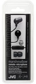 Наушники JVC HA-FR36-B-E (черный) — фото, картинка — 2